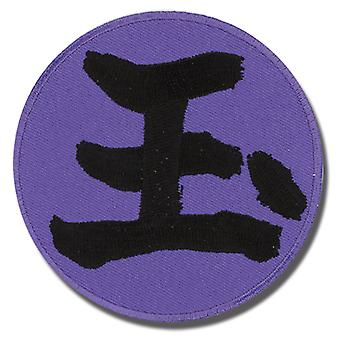 Patch - Naruto Shippuden - New Tobi/Sasori's Ring Gyoku Iron-On Licensed ge4381