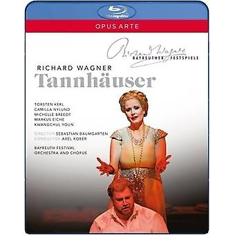 Tannhauser [Blu-ray] USA import