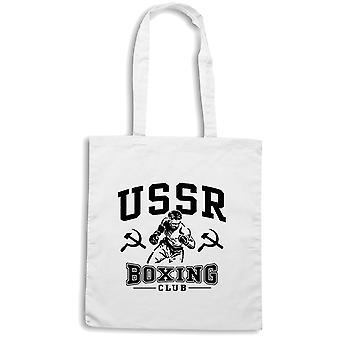 White shopper bag wtc1528 ussr boxing