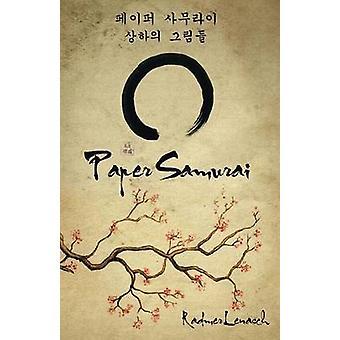 Paper Samurai by Lenasch & Radmer