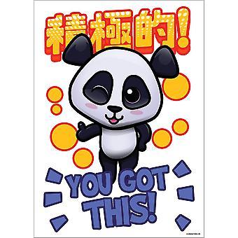 Handa Panda You Got This! Poster