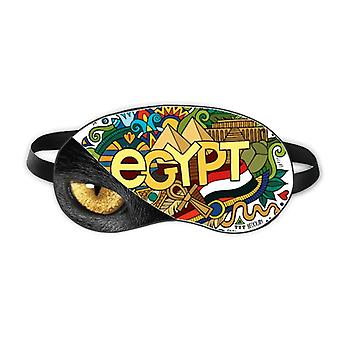 Ancient Egypt Sphinx Pyrad Pattern Eye Head Rest Dark Cosmetology Shade Cover