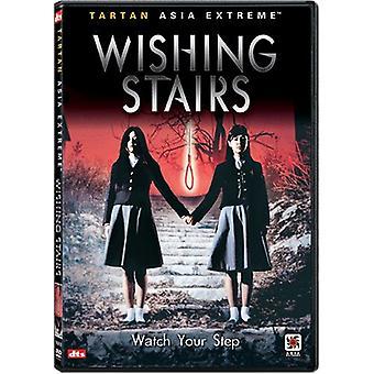Wishing Stairs [DVD] USA import
