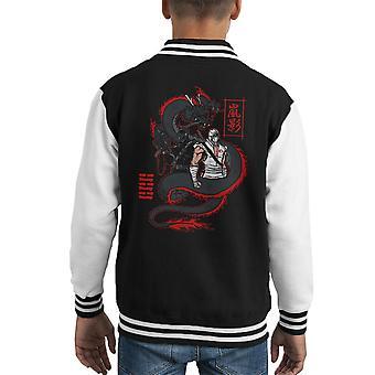 Arashikage Clan Storm Shadow slangogen GI Dragon Joe Kid's Varsity Jacket