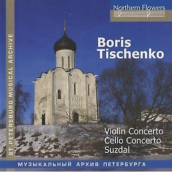 Libe / Leningrad Chamber Orchestra - Boris Tishchenko - Violin Concerto Cello [CD] USA import