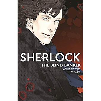 Sherlock: Blinda bankiren