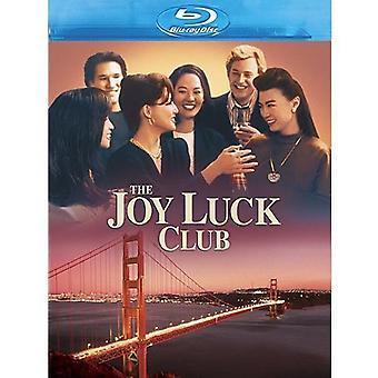 Joy Luck Club [BLU-RAY] USA import