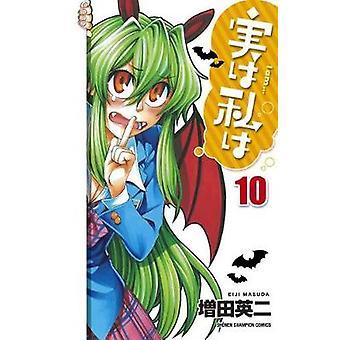 Mijn Monster geheime Vol. 10 door Eiji Masuda - 9781626927247 boek