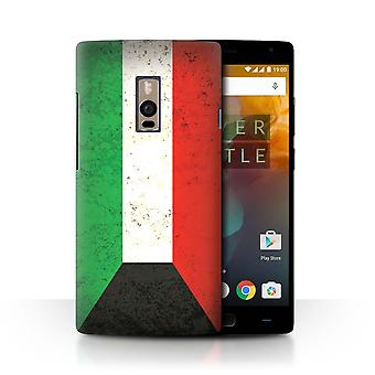 STUFF4 Case/Cover for OnePlus 2/Two/Kuwait/Kuwaiti/Asian Flag