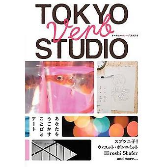 Tokyo Verb Studio by Tsubono & Keisukue