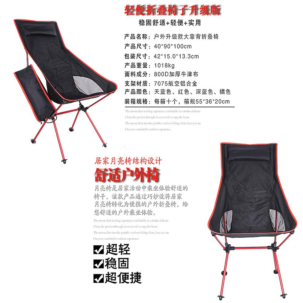 Outdoor folding long chair Oxford cloth