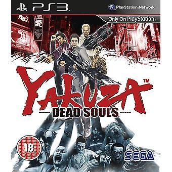 Yakuza Dead Souls PS3 Game (Engels/Chinees)