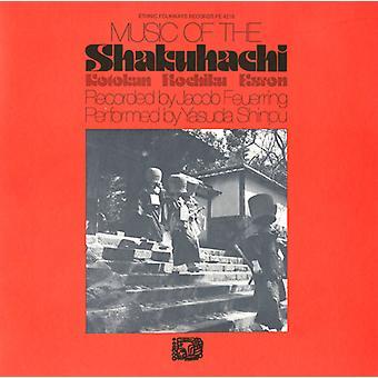 Yasuada Shinpu - musique de l'importation USA Shakuhachi [CD]