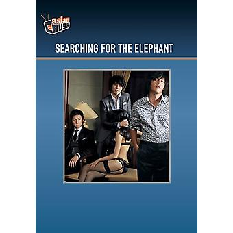 Searching for the Elephant [DVD] USA import