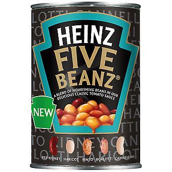 トマトソースでハインツ 5 Beanz