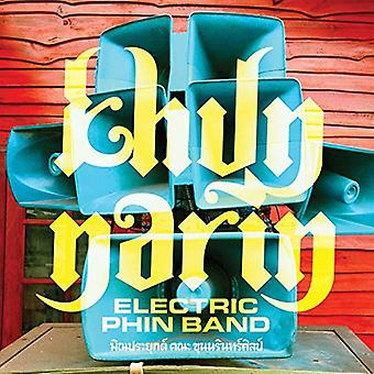 Khun Narin - Khun Narin's Electric Phin Band [CD] USA import