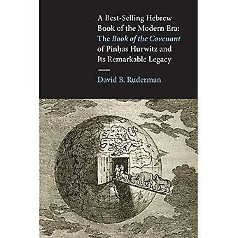En bestselgende hebraiske bok av moderne tid: