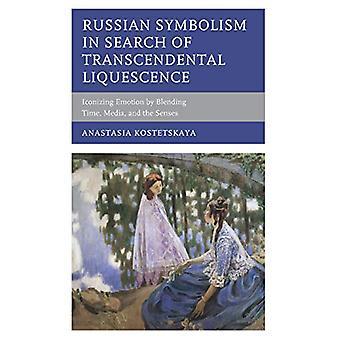 超越的な液化を求めてロシアの象徴 - アイコン化