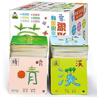 1008 Seiten chinesische Zeichen Pictographic Learning Flash Karten