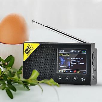 راديو رقمي