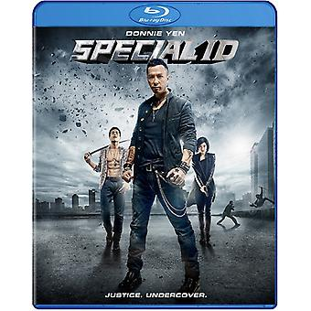 Special Id [BLU-RAY] USA import