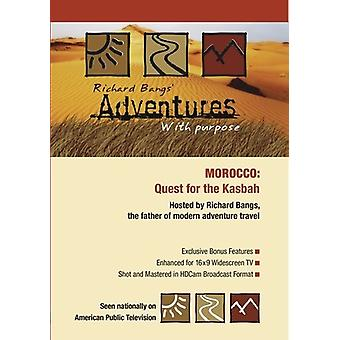 Adventures with Purpose: Morocco [DVD] USA import