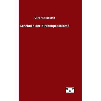 ليهربوتش der كيرتشينجيشيتشتي من أوسكار آند نيتوليكزكا