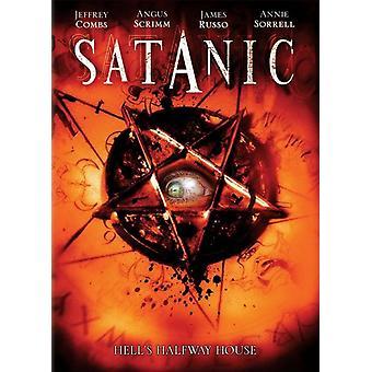 Saatanallinen elokuvajuliste (11 x 17)