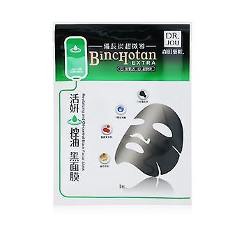 Binchotan Extra Revitalizing & Deep Moisturizing Black Facial Mask - 6pcs