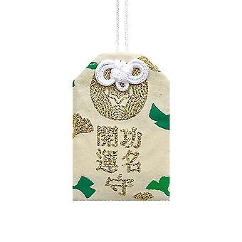 Blessing Defensive Embroidery Pendant