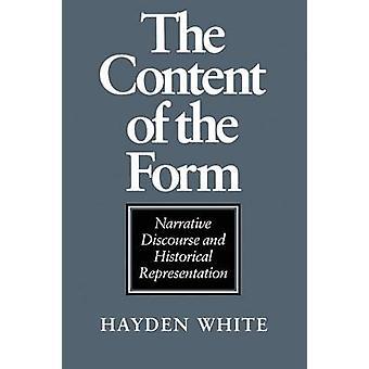 形式 - 物語言説の歴史を表すコンテンツ