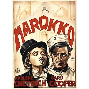 Marokko elokuvajuliste (11 x 17)