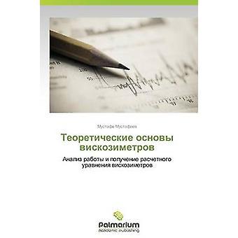 Teoreticheskie Osnovy Viskozimetrov by Mustafaev Mustafa