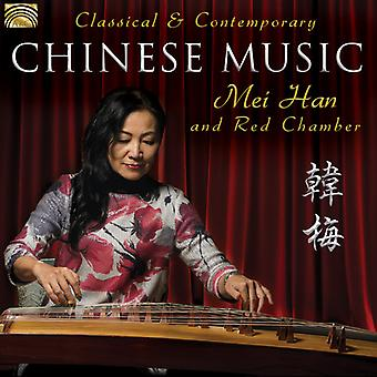 Traditionele / Liu / Moshe Denburg / rode kamer - klassieke & hedendaagse Chinese muziek [CD] USA import
