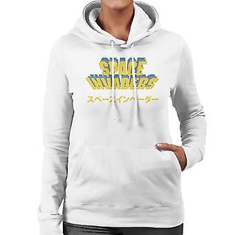 Space Invaders Japanese Text Women's Hooded Sweatshirt