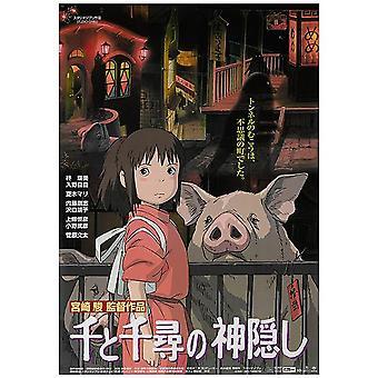 Spirited Away Kunstdruck Japanese Papier 250 gr. matt Kleinformat