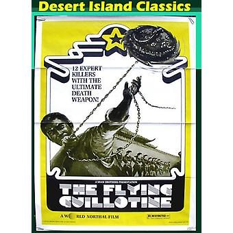 Flying Guillotine [DVD] USA import