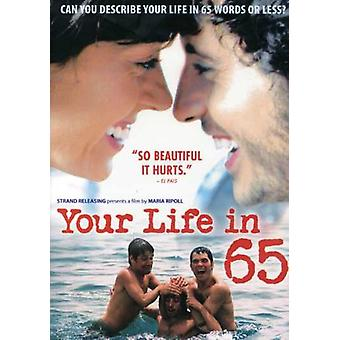 Your Life in 65 [DVD] USA import