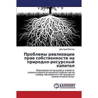 Problemy Realizatsii Prav Sobstvennosti Na Prirodnoresursnyy Kapital von Maslov Dmitriy