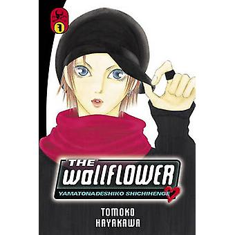 The Wallflower 7 by Tomoko Hayakawa - 9781612623207 Book