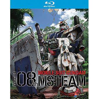Mobile Suit Gundam 08th Ms Team: Collection [Blu-ray] USA import