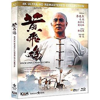 Once Upon A Time In China [Blu-ray] USA import