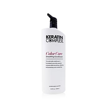 Keratine Complex Color Care Smoothing Conditioner 1000ml/33.8oz