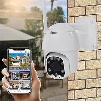 HD 1080P 200W Wifi IP Camera 355 PTZ Rotation Waterproof IP66 Alarm Push Motion Detect