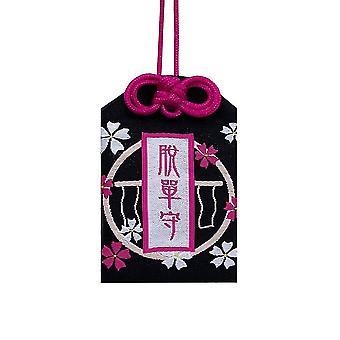Gift bags homemiyn ornaments for phones and keys 6x4cm black