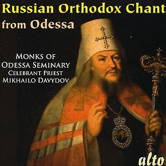 Coro del seminario Odessa - importación de Estados Unidos ortodoxa rusa canto de Odessa [CD]
