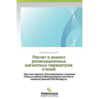 Raschet ich Analiz Relaksatsionnykh Magnitnykh Parametrov Staley von Sergej Sandomirskiy