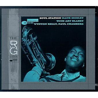Hank Mobley - Soul Station [CD] USA import