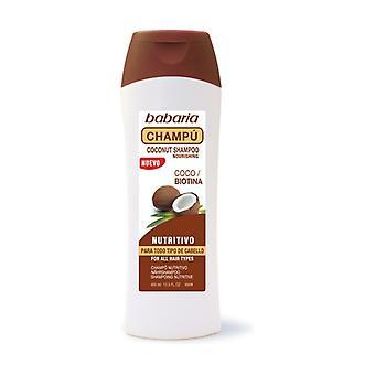 Coconut Shampoo With Nourishing Biotin 400 ml