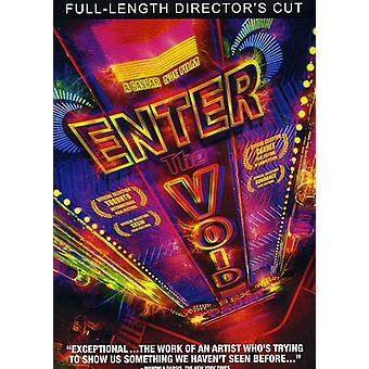 Enter the Void [DVD] USA import